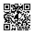 QRコード https://www.anapnet.com/item/261633