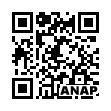 QRコード https://www.anapnet.com/item/259539