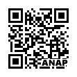 QRコード https://www.anapnet.com/item/263774
