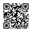 QRコード https://www.anapnet.com/item/253563