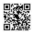 QRコード https://www.anapnet.com/item/252355