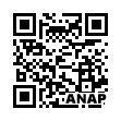 QRコード https://www.anapnet.com/item/260239