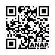 QRコード https://www.anapnet.com/item/261582