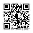 QRコード https://www.anapnet.com/item/256614