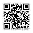 QRコード https://www.anapnet.com/item/264590