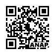 QRコード https://www.anapnet.com/item/239212