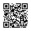 QRコード https://www.anapnet.com/item/260197
