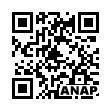 QRコード https://www.anapnet.com/item/249585
