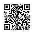 QRコード https://www.anapnet.com/item/261973