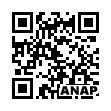QRコード https://www.anapnet.com/item/254598