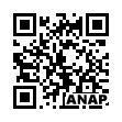 QRコード https://www.anapnet.com/item/256499