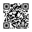 QRコード https://www.anapnet.com/item/258079