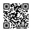 QRコード https://www.anapnet.com/item/258467