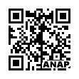 QRコード https://www.anapnet.com/item/263236