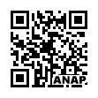 QRコード https://www.anapnet.com/item/263160