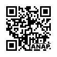 QRコード https://www.anapnet.com/item/261832