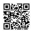 QRコード https://www.anapnet.com/item/263956