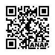 QRコード https://www.anapnet.com/item/260779