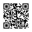 QRコード https://www.anapnet.com/item/263765