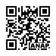 QRコード https://www.anapnet.com/item/250562