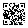 QRコード https://www.anapnet.com/item/258550