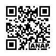 QRコード https://www.anapnet.com/item/258905