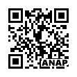 QRコード https://www.anapnet.com/item/256434