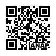 QRコード https://www.anapnet.com/item/241975