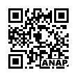 QRコード https://www.anapnet.com/item/260400