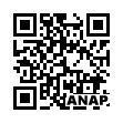 QRコード https://www.anapnet.com/item/251782