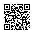 QRコード https://www.anapnet.com/item/258064