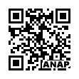 QRコード https://www.anapnet.com/item/252926