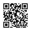QRコード https://www.anapnet.com/item/253934