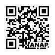 QRコード https://www.anapnet.com/item/252084