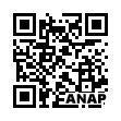 QRコード https://www.anapnet.com/item/265854