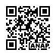 QRコード https://www.anapnet.com/item/245979