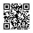 QRコード https://www.anapnet.com/item/264755