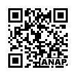 QRコード https://www.anapnet.com/item/252443