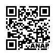 QRコード https://www.anapnet.com/item/251612