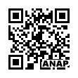 QRコード https://www.anapnet.com/item/250061