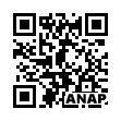 QRコード https://www.anapnet.com/item/256864