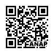 QRコード https://www.anapnet.com/item/263912