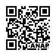 QRコード https://www.anapnet.com/item/261438
