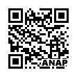 QRコード https://www.anapnet.com/item/260027