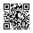QRコード https://www.anapnet.com/item/261230