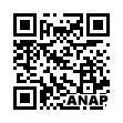 QRコード https://www.anapnet.com/item/260179