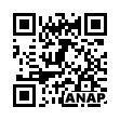 QRコード https://www.anapnet.com/item/249871