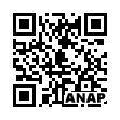 QRコード https://www.anapnet.com/item/260517