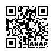 QRコード https://www.anapnet.com/item/264035