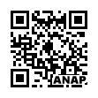 QRコード https://www.anapnet.com/item/252808